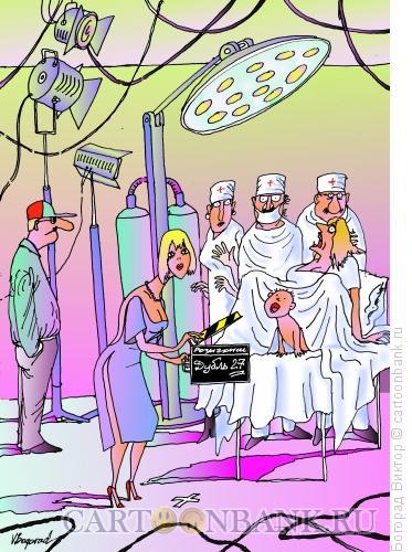 Карикатура: Дубль, Богорад Виктор