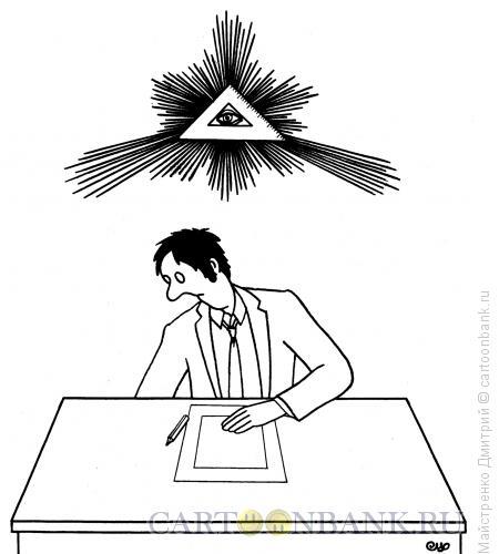 Карикатура: Бог, Майстренко Дмитрий