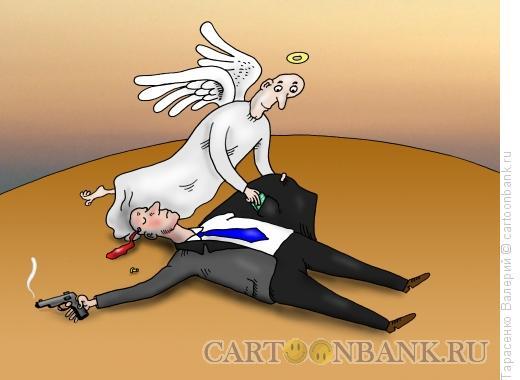 Карикатура: Сборы в рай, Тарасенко Валерий