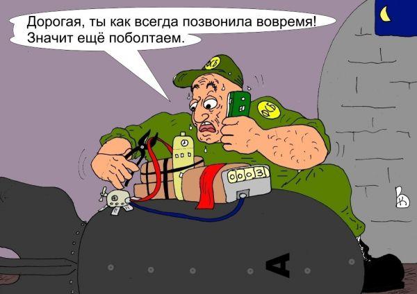 Карикатура: Ангел-хранитель, Валерий Каненков