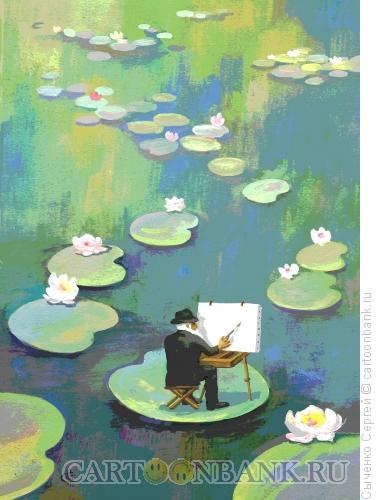 Карикатура: На этюдах., Сыченко Сергей