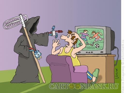 Карикатура: Смерть телевизору, Иванов Владимир