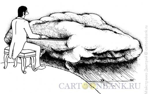Карикатура: Рояль- туча, Майстренко Дмитрий