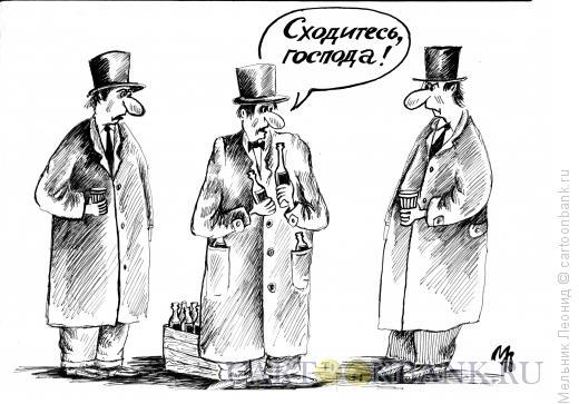 Карикатура: Современная дуэль, Мельник Леонид