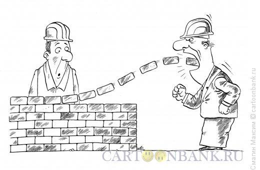 Карикатура: Крепкие слова, Смагин Максим