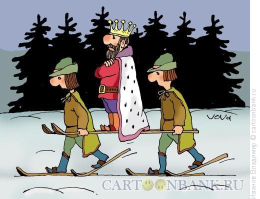 Карикатура: Лыжная прогулка, Иванов Владимир