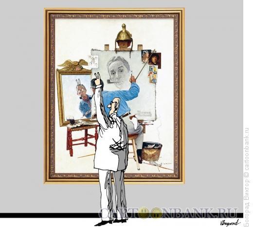 Карикатура: модернарт 32, Богорад Виктор