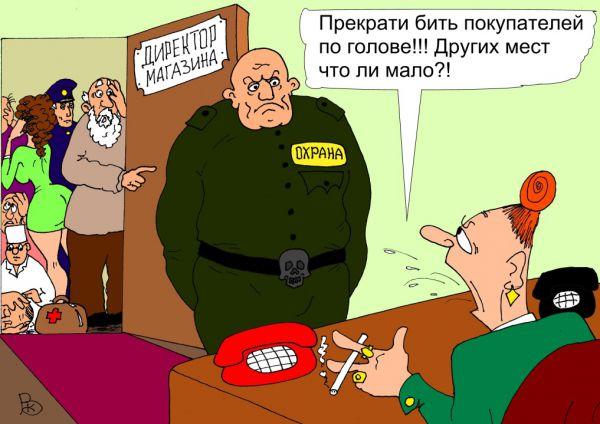 Карикатура: Очередной скандал, Валерерий Каненков