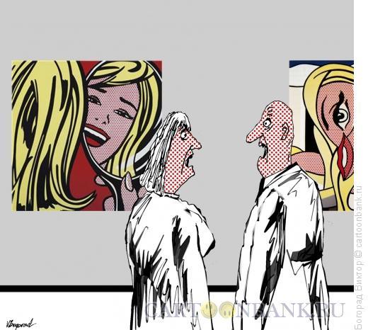 Карикатура: модернарт 31, Богорад Виктор