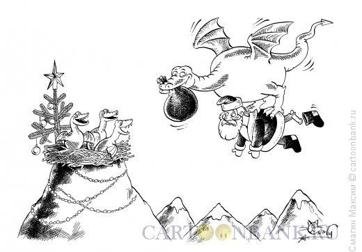 Карикатура: Подарки к новогоднему гнезду, Смагин Максим