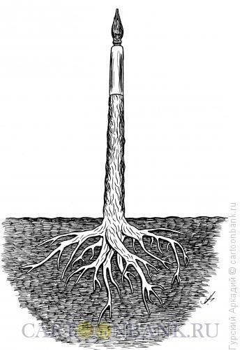 Карикатура: Ручка перьевая, Гурский Аркадий
