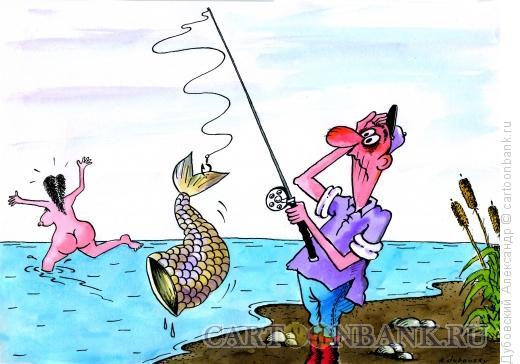 Карикатура: Рыболов, Дубовский Александр