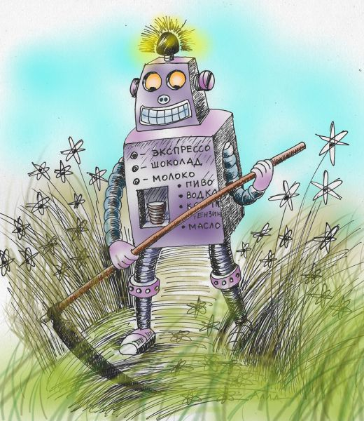 Карикатура: урожай, Алла Сердюкова