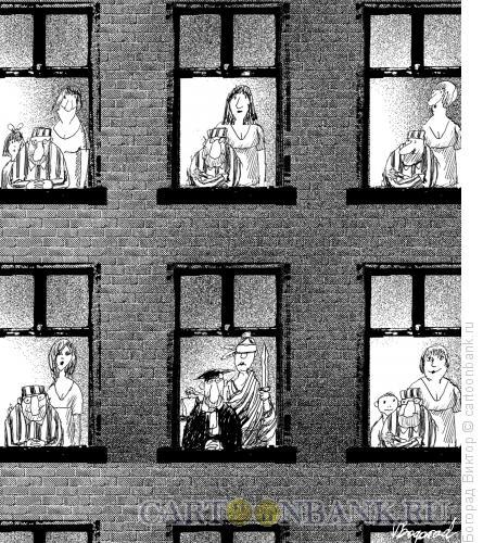 Карикатура: Дом судьи, Богорад Виктор