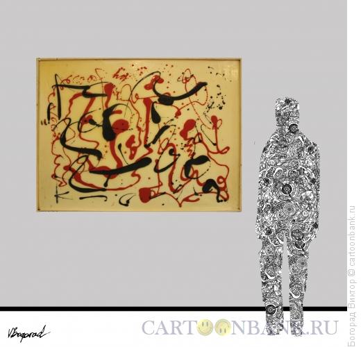 Карикатура: модернарт 2, Богорад Виктор