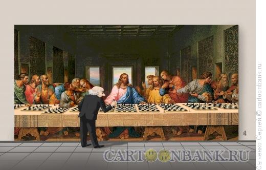 Карикатура: Сеанс одновременной игры, Сыченко Сергей