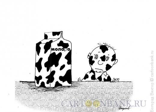Карикатура: Молоко и ребенок, Богорад Виктор