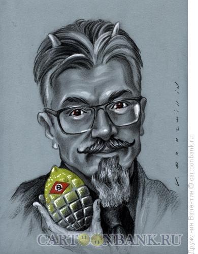 Карикатура: Эдуард Лимонов, Дружинин Валентин
