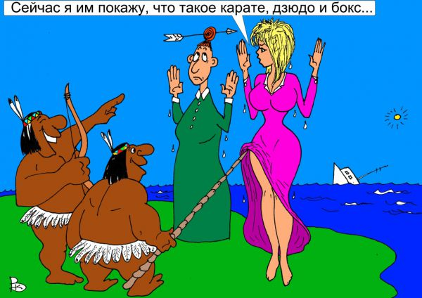 Карикатура: За секунду до..., Валерий Каненков