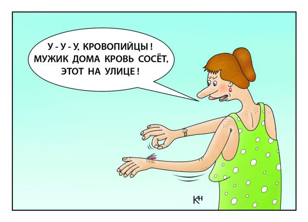 Карикатура: Кровопийцы, Александр Кузнецов