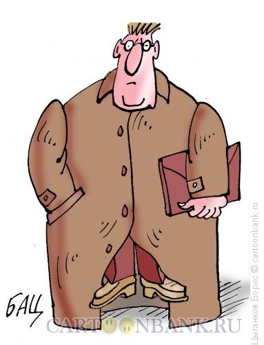 Карикатура: Человек в футляре, Цыганков Борис