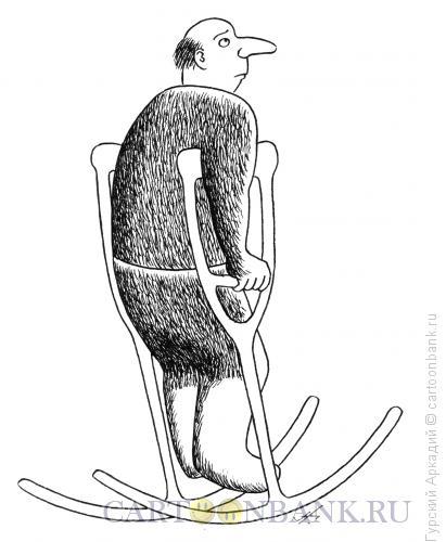 Карикатура: качалка-костыли, Гурский Аркадий