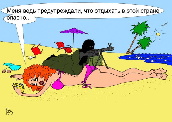 Карикатура: МИД предупредил., Валерий Каненков