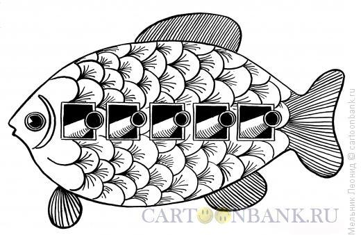 Карикатура: Рыба-пушка, Мельник Леонид