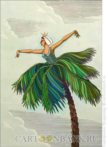 Карикатура: Балерина, Семеренко Владимир