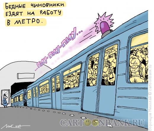 анекдоты про метро: