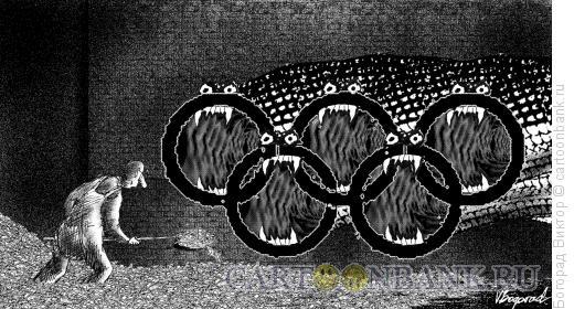 Карикатура: Ненасытная олимпиада, Богорад Виктор