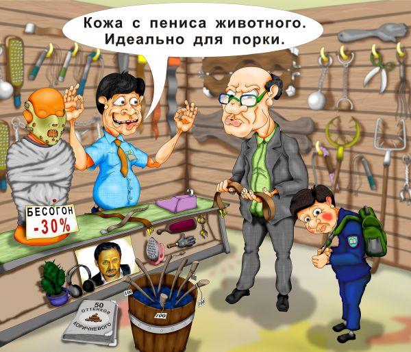 Карикатура: Всё для наказаний, Дмитрий Субочев