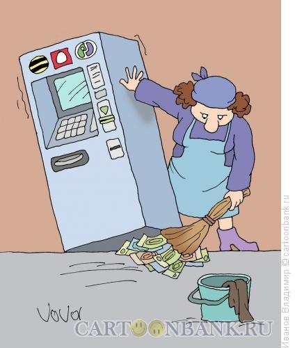 Карикатура: Банкомат, Иванов Владимир
