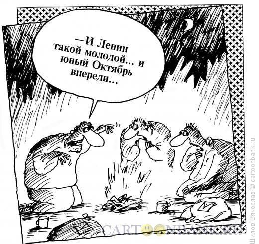 Карикатура: Кошмар, Шилов Вячеслав