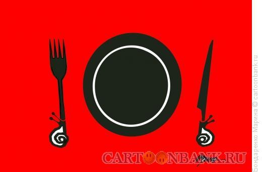 Карикатура: Улитка Вилка и Нож, Бондаренко Марина