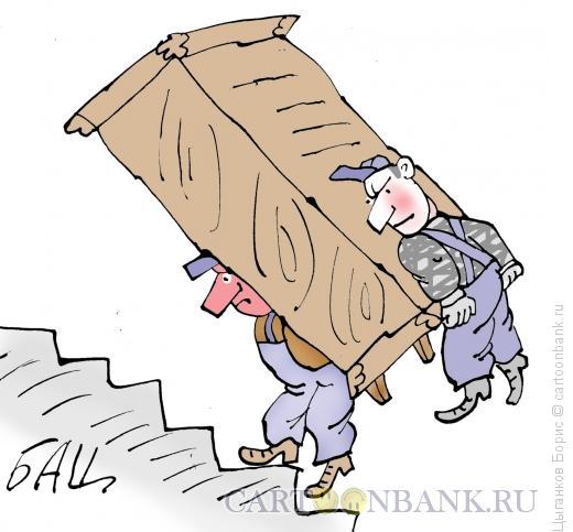 Карикатура: Шкаф, Цыганков Борис