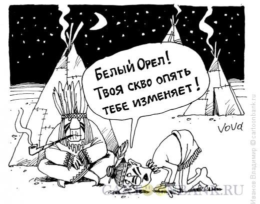 Карикатура: Белый орел, Иванов Владимир