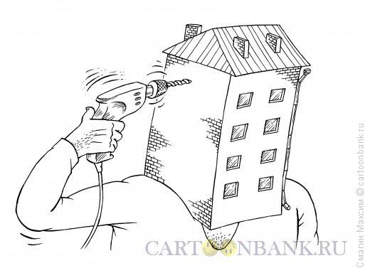 Карикатура: Дом-самоубийца, Смагин Максим