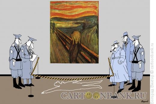 Карикатура: модернарт 10, Богорад Виктор