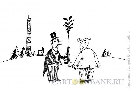 Карикатура: Открытие на буровой, Тарасенко Валерий