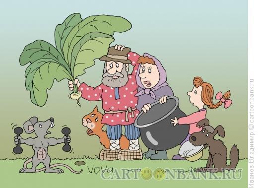 Карикатура: Репка не уродилась, Иванов Владимир