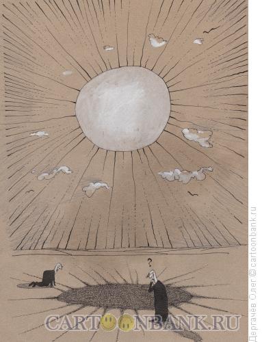 Карикатура: Тень от Солнца, Дергачёв Олег