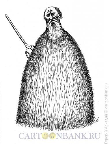 Карикатура: Лев Толстой в копне, Гурский Аркадий