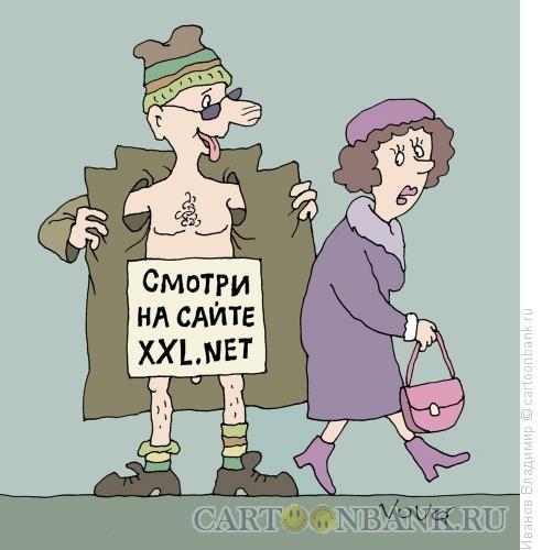 Карикатура: Подробности на сайте, Иванов Владимир