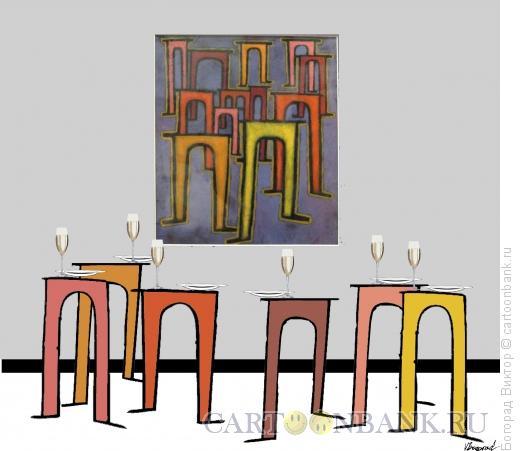 Карикатура: модернарт 16, Богорад Виктор