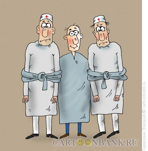 Карикатура: Антисанитария, Тарасенко Валерий