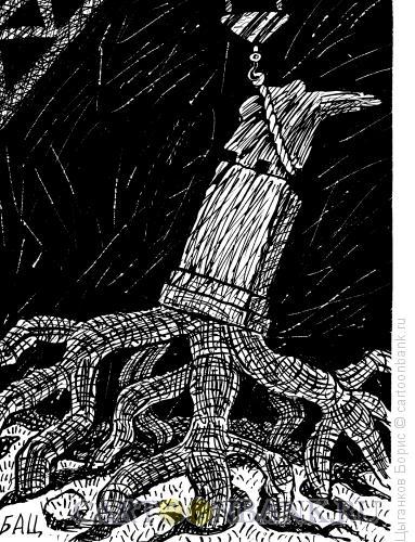Карикатура: корни, Цыганков Борис