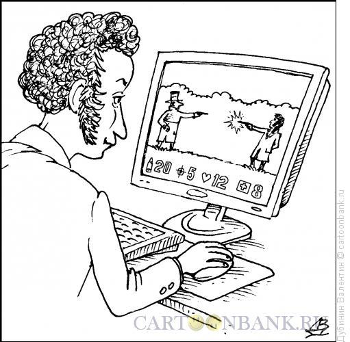 Карикатура: Стрелялки, Дубинин Валентин