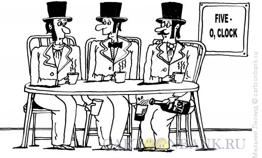 Карикатура: Файв- о- клок, Мельник Леонид