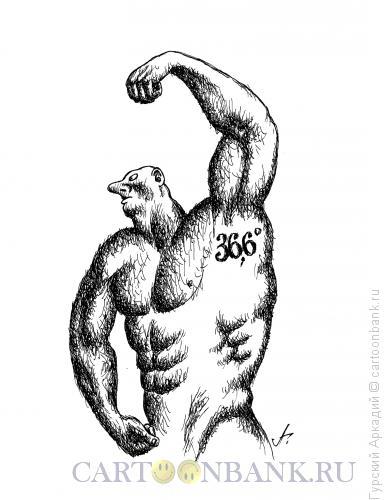 Карикатура: атлет с температурой, Гурский Аркадий